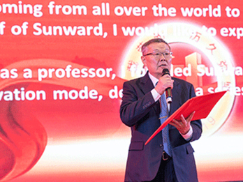 SUNWARD Global Dealer&VIP Conference was successfully held